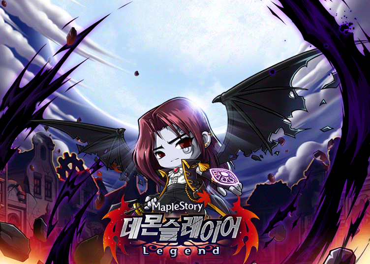 demonslayerlogo0 How to choosing a character for Maplestory